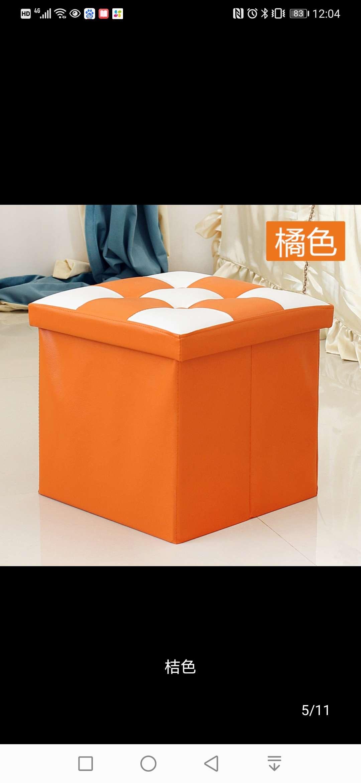 多功能可折叠皮革储物收纳凳大号有盖正方形整理箱可坐凳子储物凳