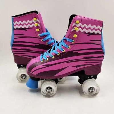 四轮溜冰鞋旱冰鞋固定码冰鞋