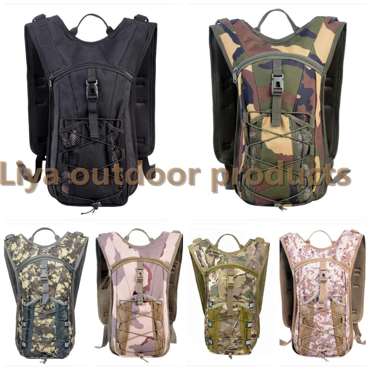 战术水袋包 牛津布运动背包 双肩战术背包 户外水袋背包 迷彩背包