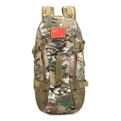 迷彩双肩包  大容量男女旅行登山大包