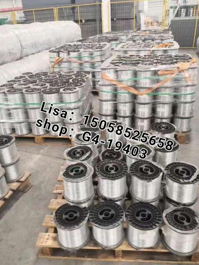 中国好货轴丝 扎丝 镀锌丝 白铁丝 黑丝 铁丝