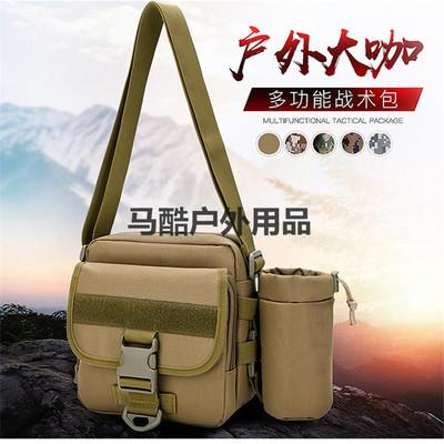 帆布包男多功能迷彩战术路亚包军迷户外旅行单肩斜挎包配水壶袋