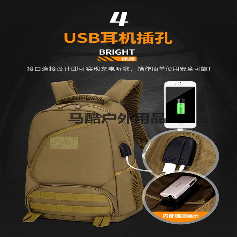 【CE RoHS证书】户外运动战术骑行登山背包USB军事迷彩双肩包