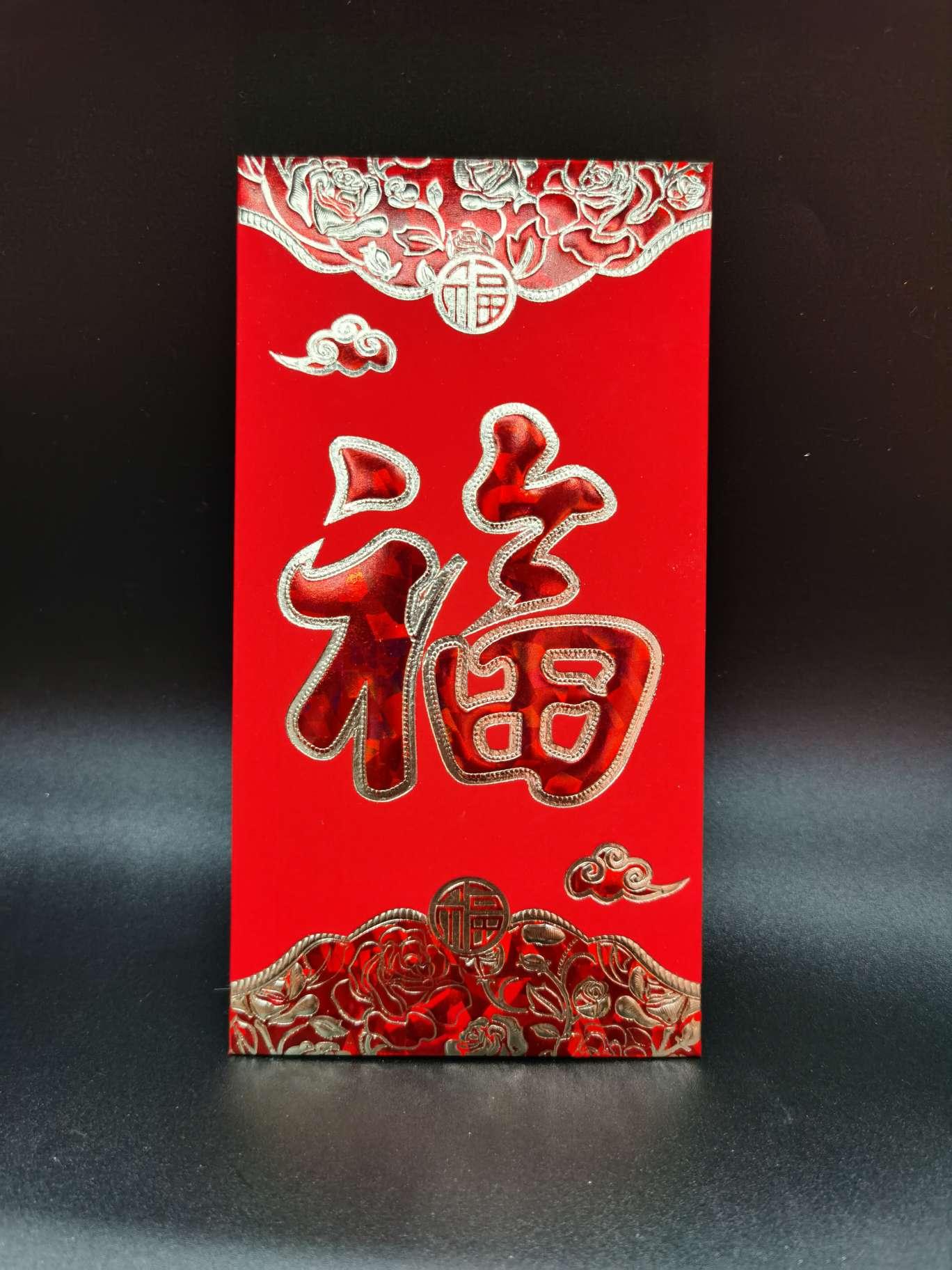 厂价批发2020新款红包婚礼红包个性创意利是封新年婚礼春节回礼红包袋批发S16