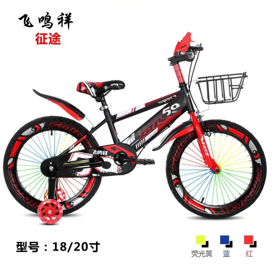童车18/20寸高档新款自行车