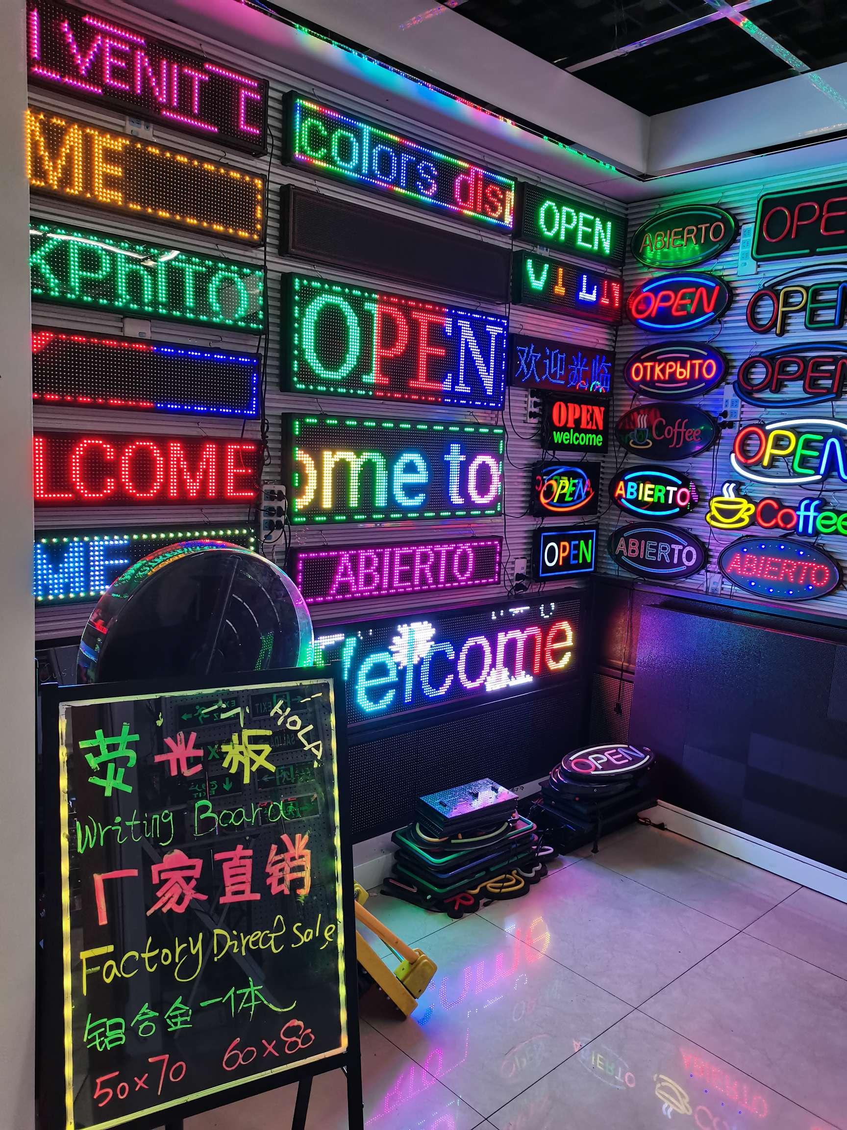 LED广告牌 显示屏