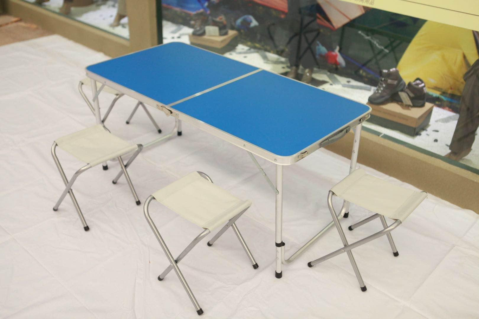 户外铝合金折叠桌椅