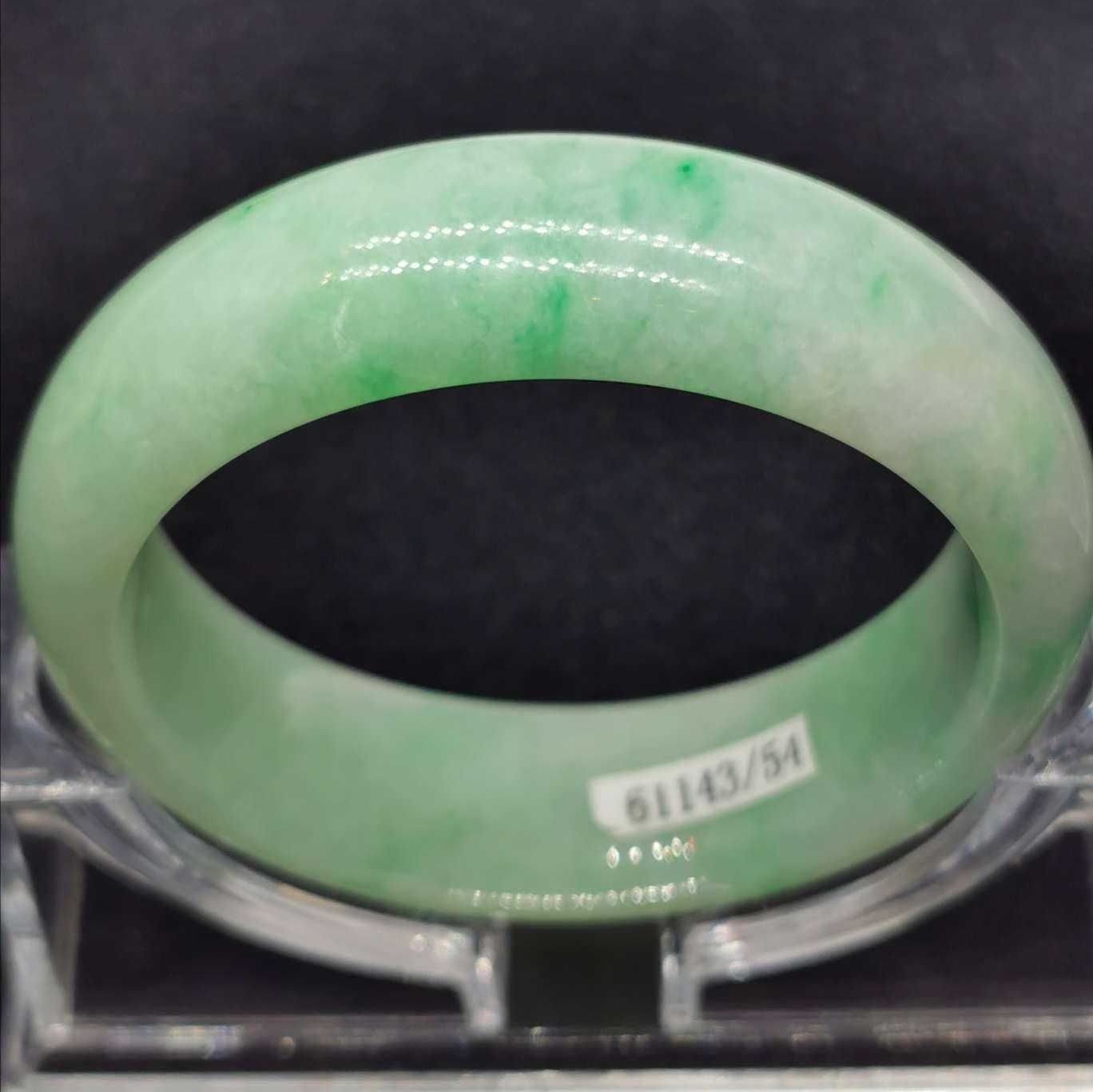 61143飘绿手镯  缅甸天然翡翠A货 圈口尺寸54.7mm