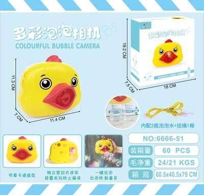 儿童玩具泡泡玩具鸭子电动泡泡相机 盒装 6666-51
