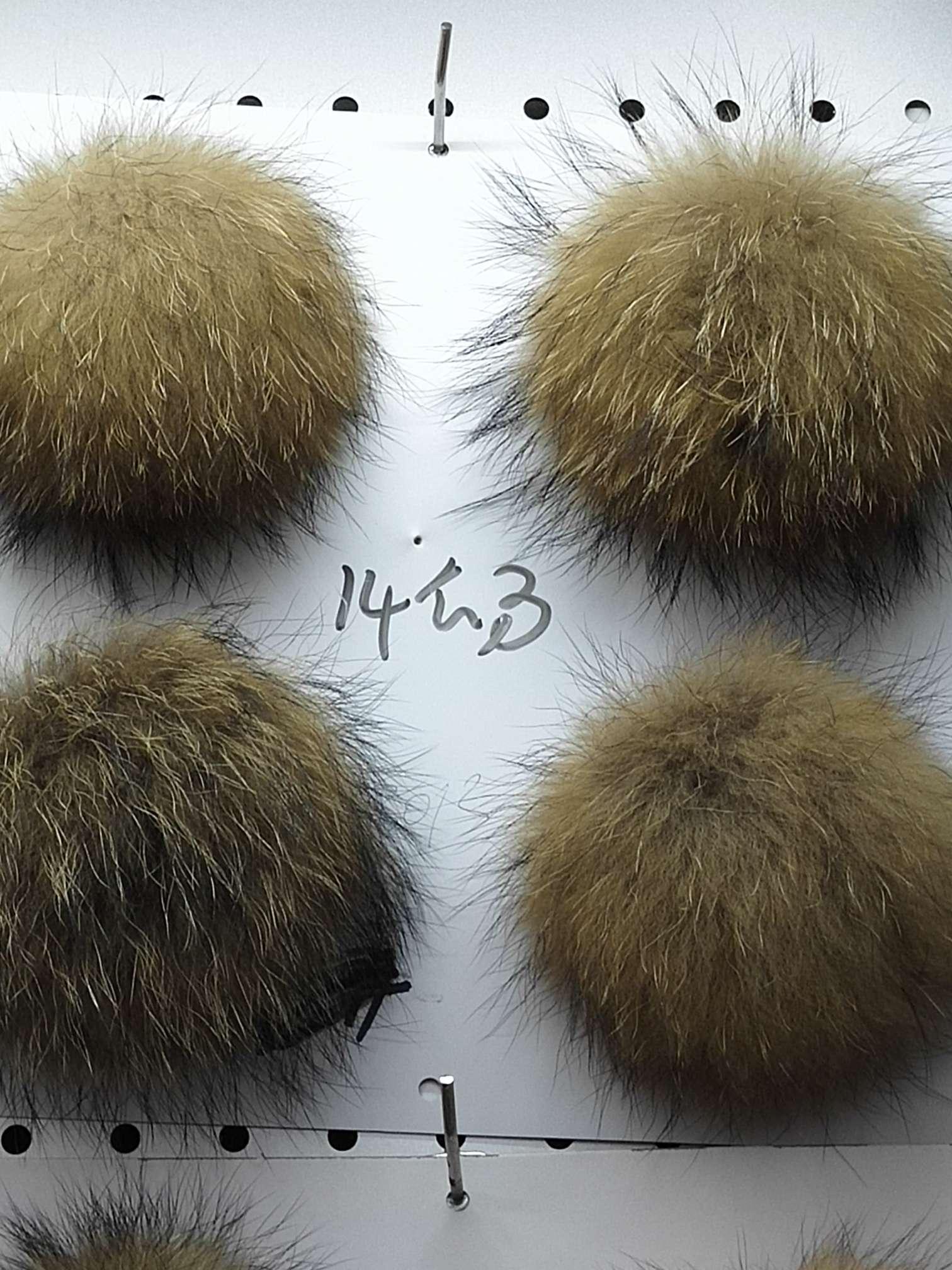 真毛整皮貉子毛毛球新款超大14公分DIY针织帽子棒球帽箱包包专用饰品挂件内销外贸出口