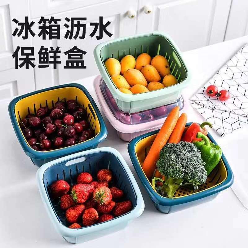 冰箱沥水保鲜盒塑料洗菜保鲜盒沥水篮冰箱果蔬收纳盒厨房保鲜盒双层沥水