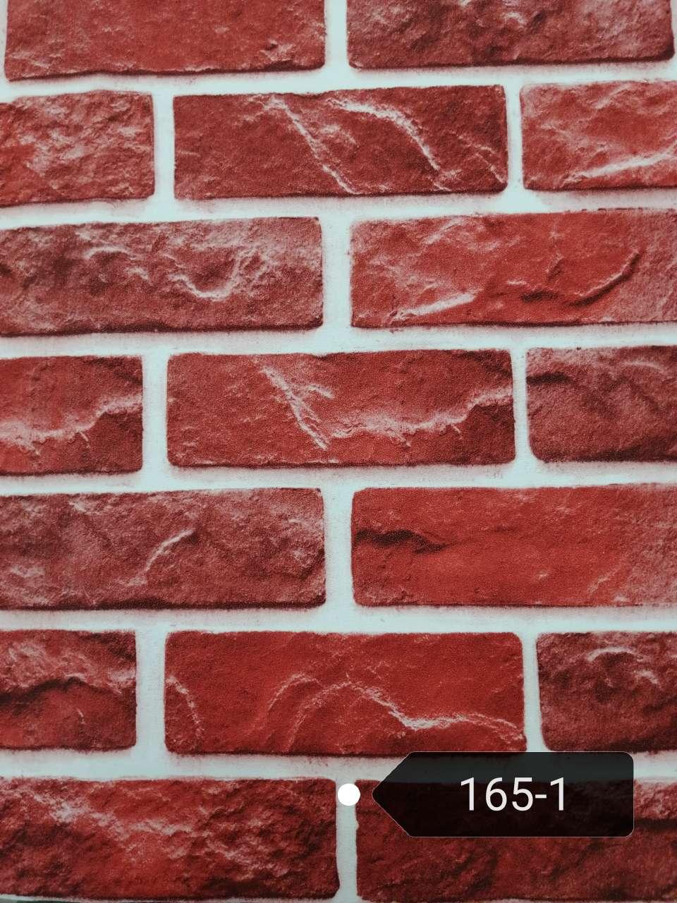 2020经典畅销款PVC砖纹壁纸 66026