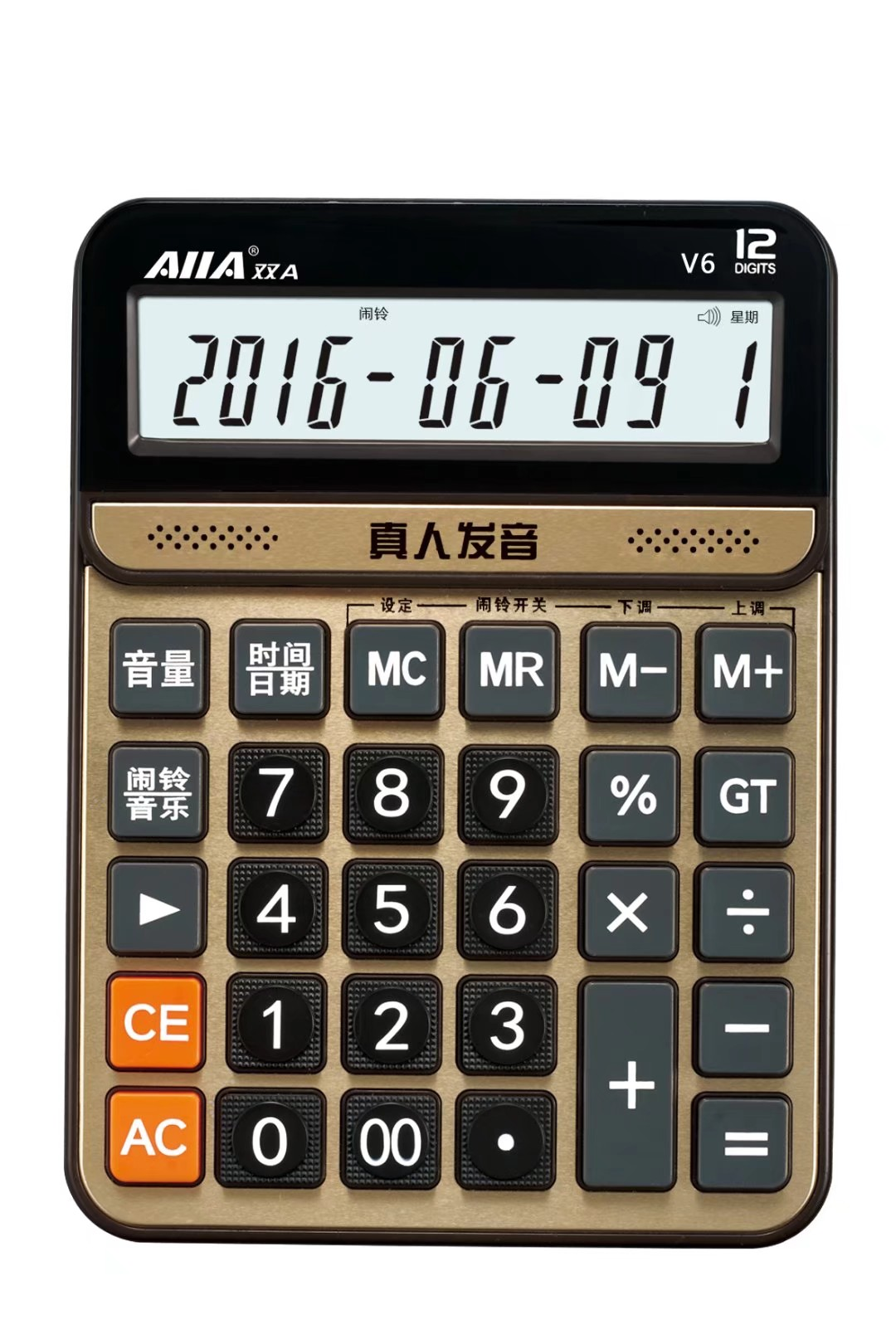 双A语音计算器 V-6财务会记银行专用12位显示电脑按键计算器