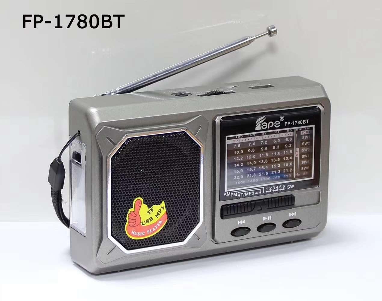 USB收音机