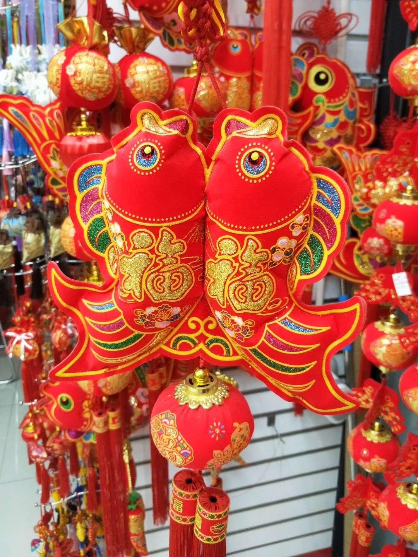 19cm福字双鱼吊灯笼串 家居装饰中国结挂件  -节庆喜庆用品挂饰结