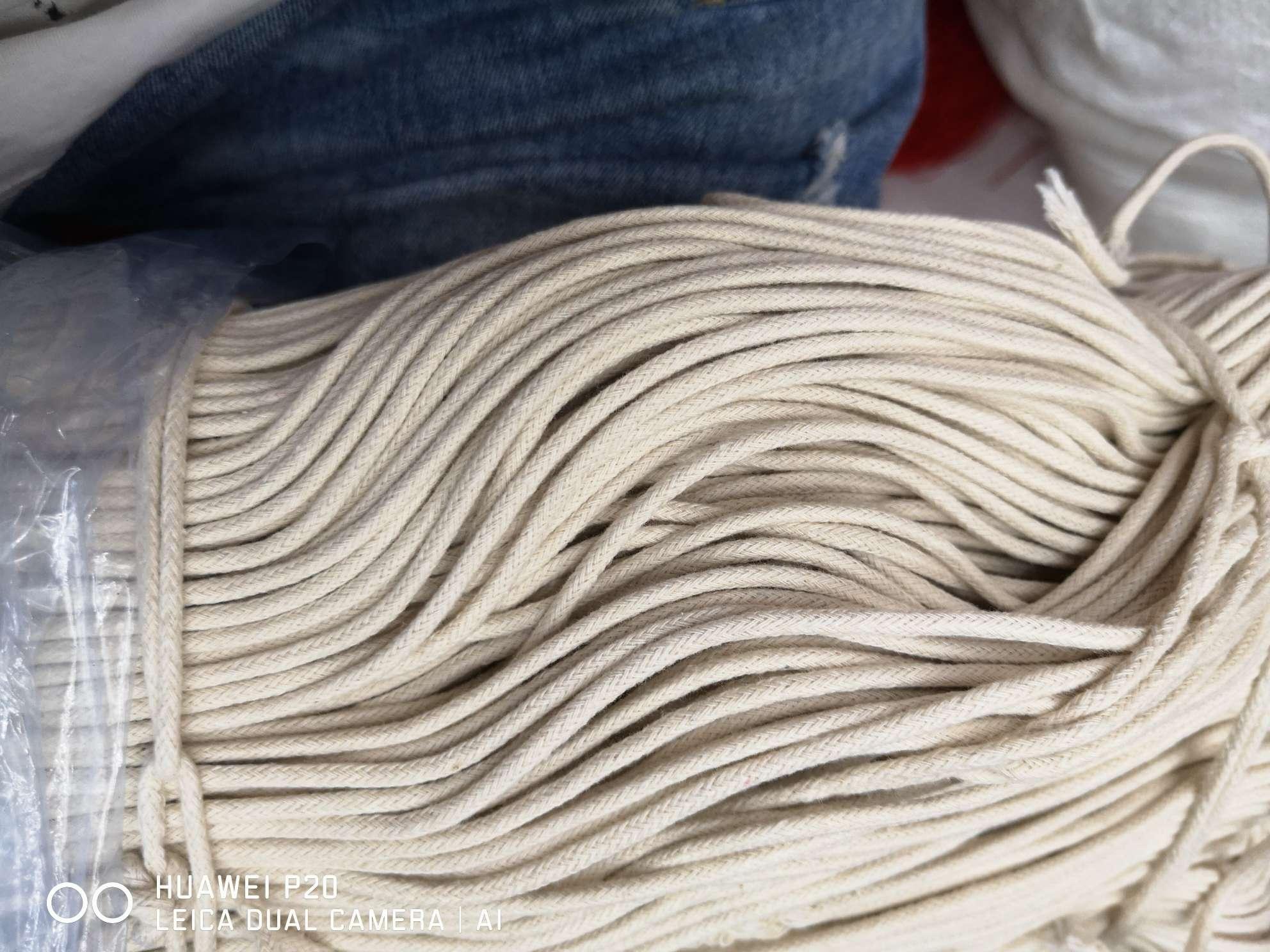 2.5MM本白色棉绳1捆/800米 收口绳布袋  扣口绳  嵌线包边条绳棉绳