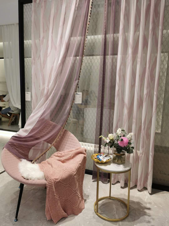 艺绣软装现代轻奢系列窗帘 价格 面议