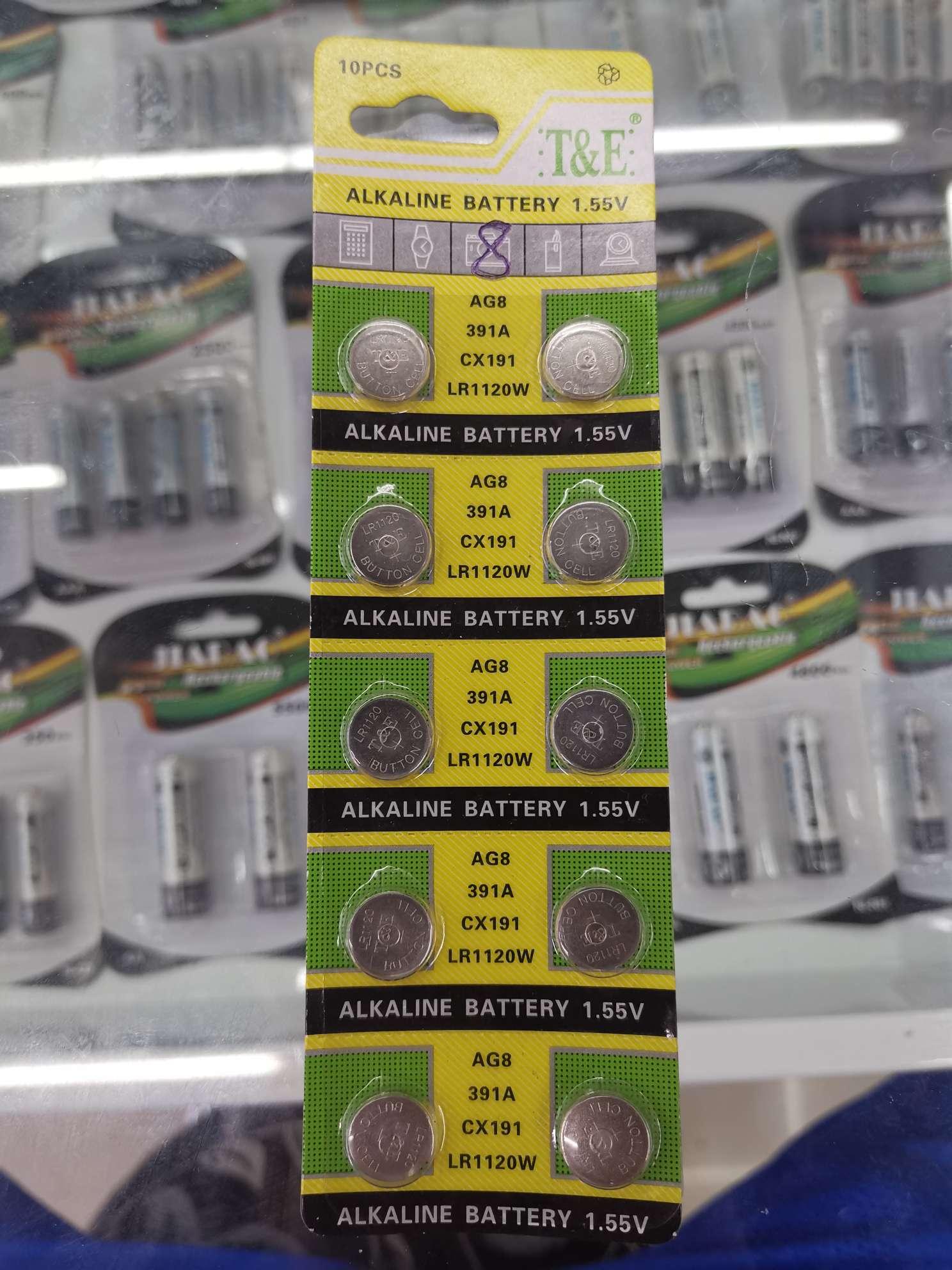 T&E纽扣电池391A/AG8/LR1120W