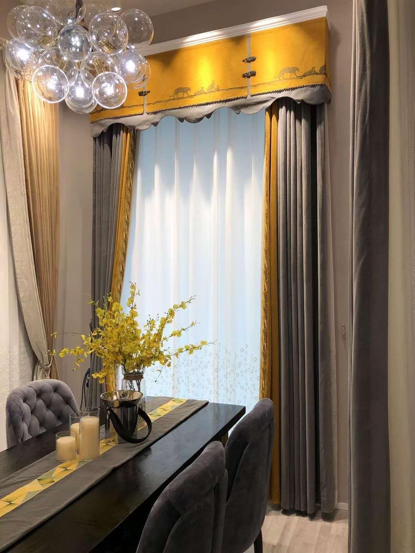 艺绣软装现代轻奢典雅系列窗帘 价格面议