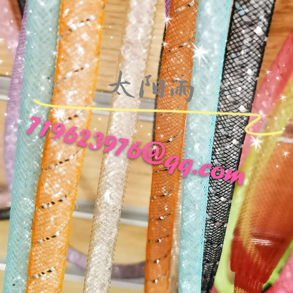 办公盒子包装 工艺品配件  饰品配件 鱼骨  渔网 弹力网