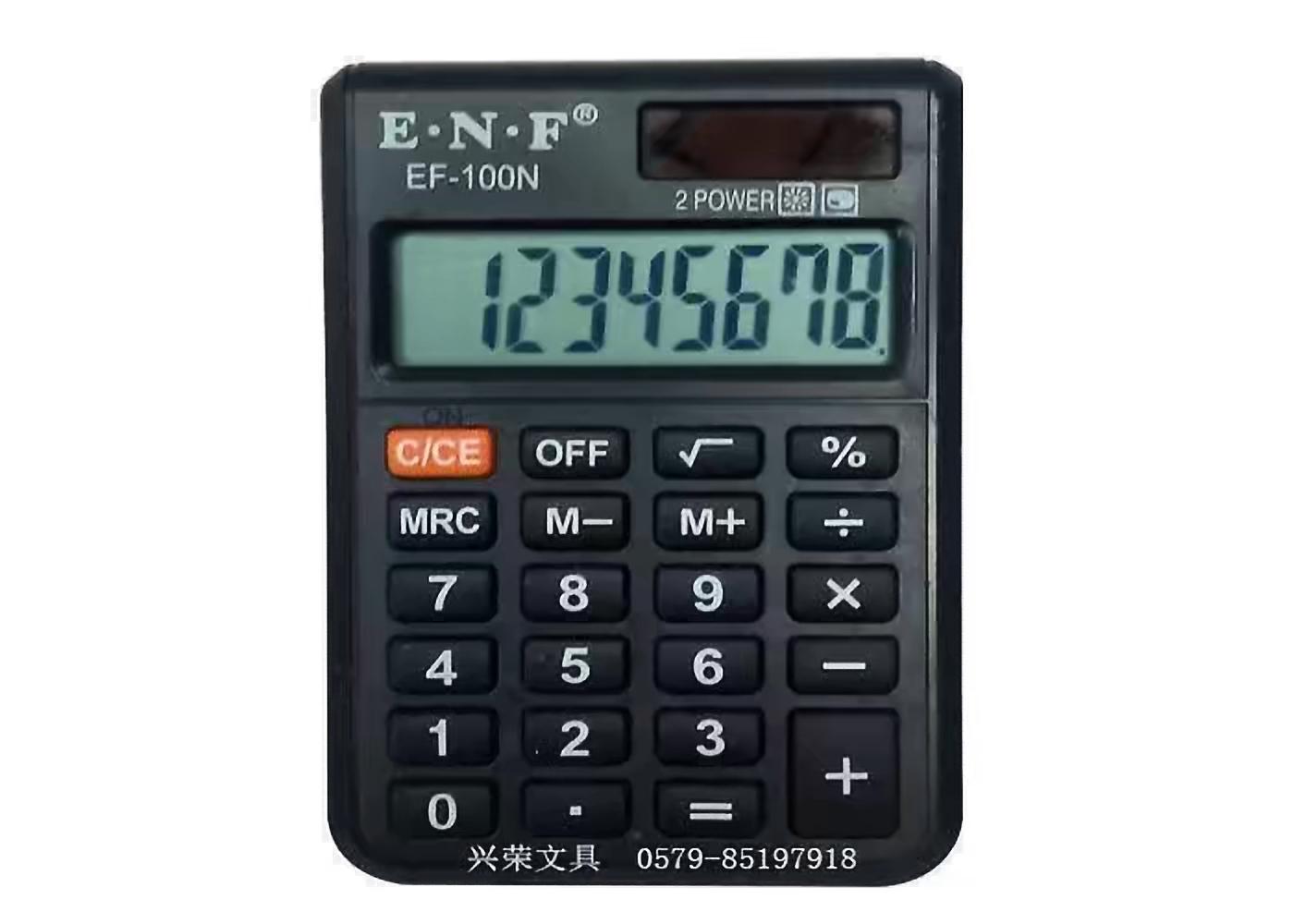 EF-100N便携小号8位数按键计算器学生财务会计专用