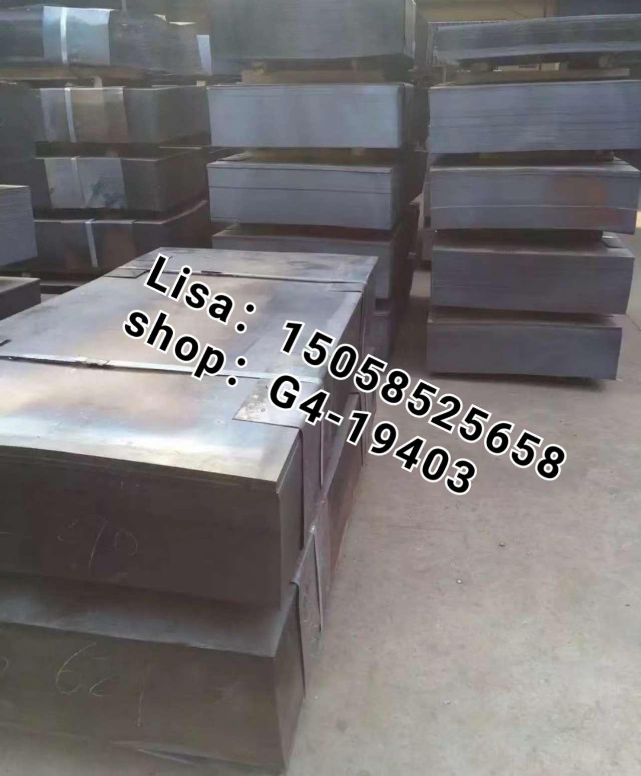 出口各种钢板 花纹板 热轧板 冷板 钢带 钢卷 钢筋