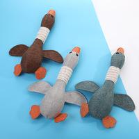 宠物玩具 结实耐用宠物发声玩具麻布大雁 仿真大雁宠物狗狗玩具