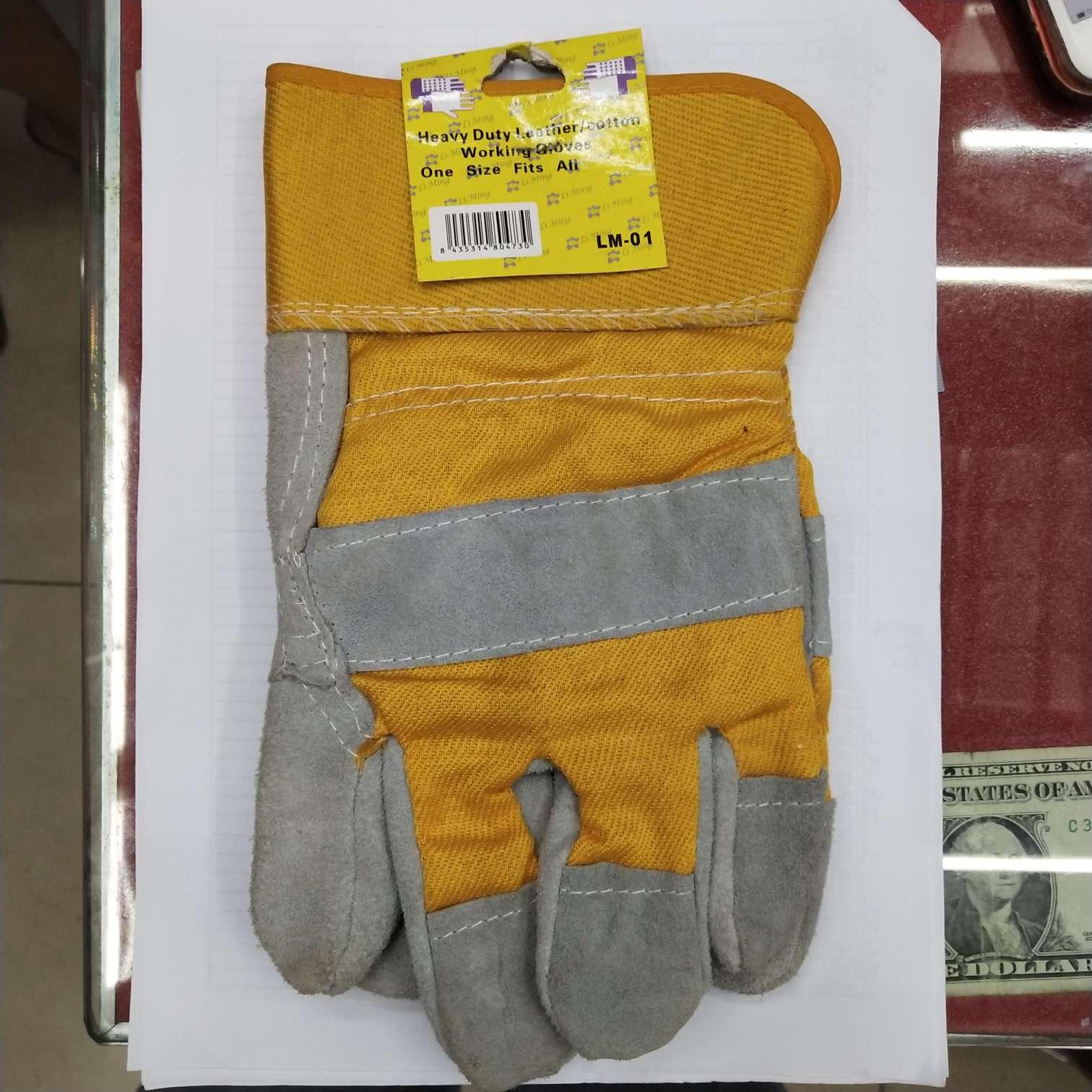 劳保手套黄灰色