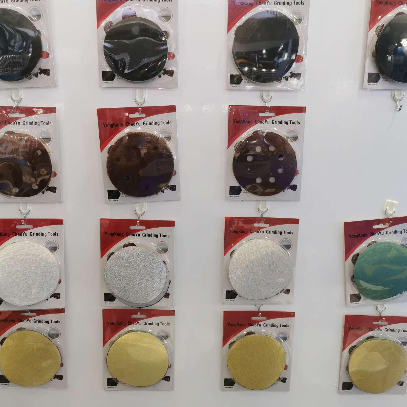 抛光轮,砂纸片,海绵抛光轮,各种各样的抛光用品。