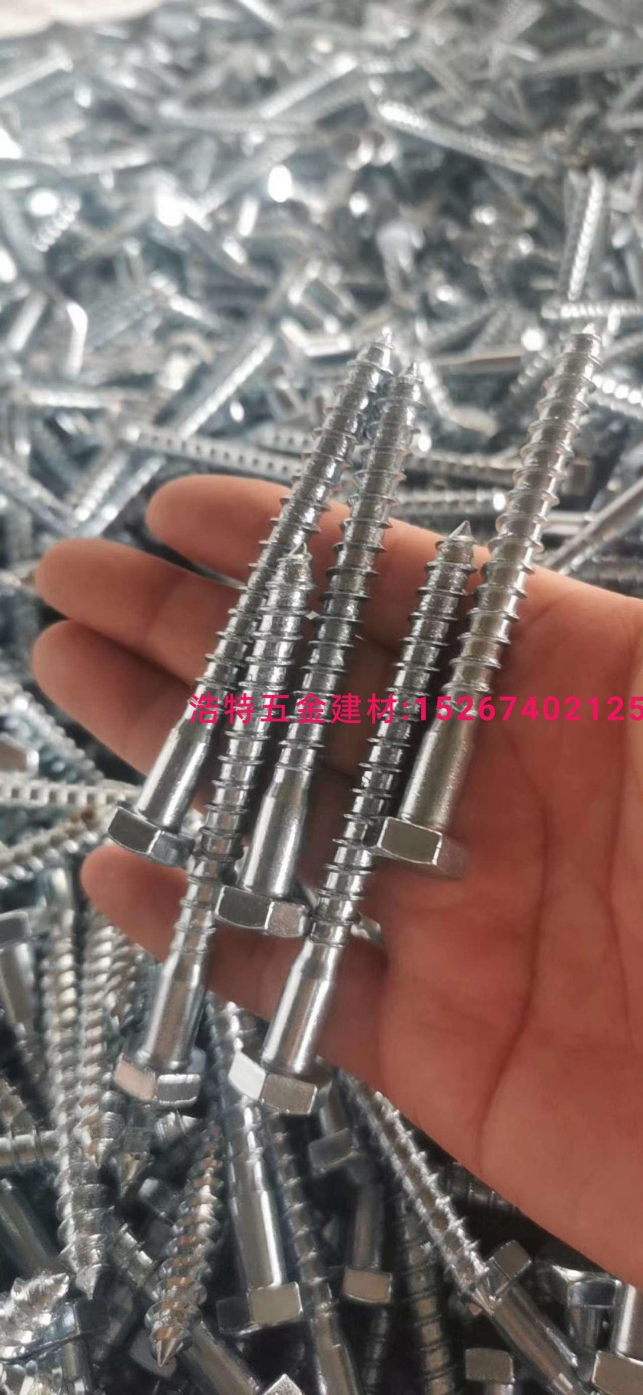 木螺丝马车栓 内六角螺丝外六角螺丝 镀锌标准件 螺丝 螺母 膨胀螺丝 牙条钻尾螺丝 异型螺丝0