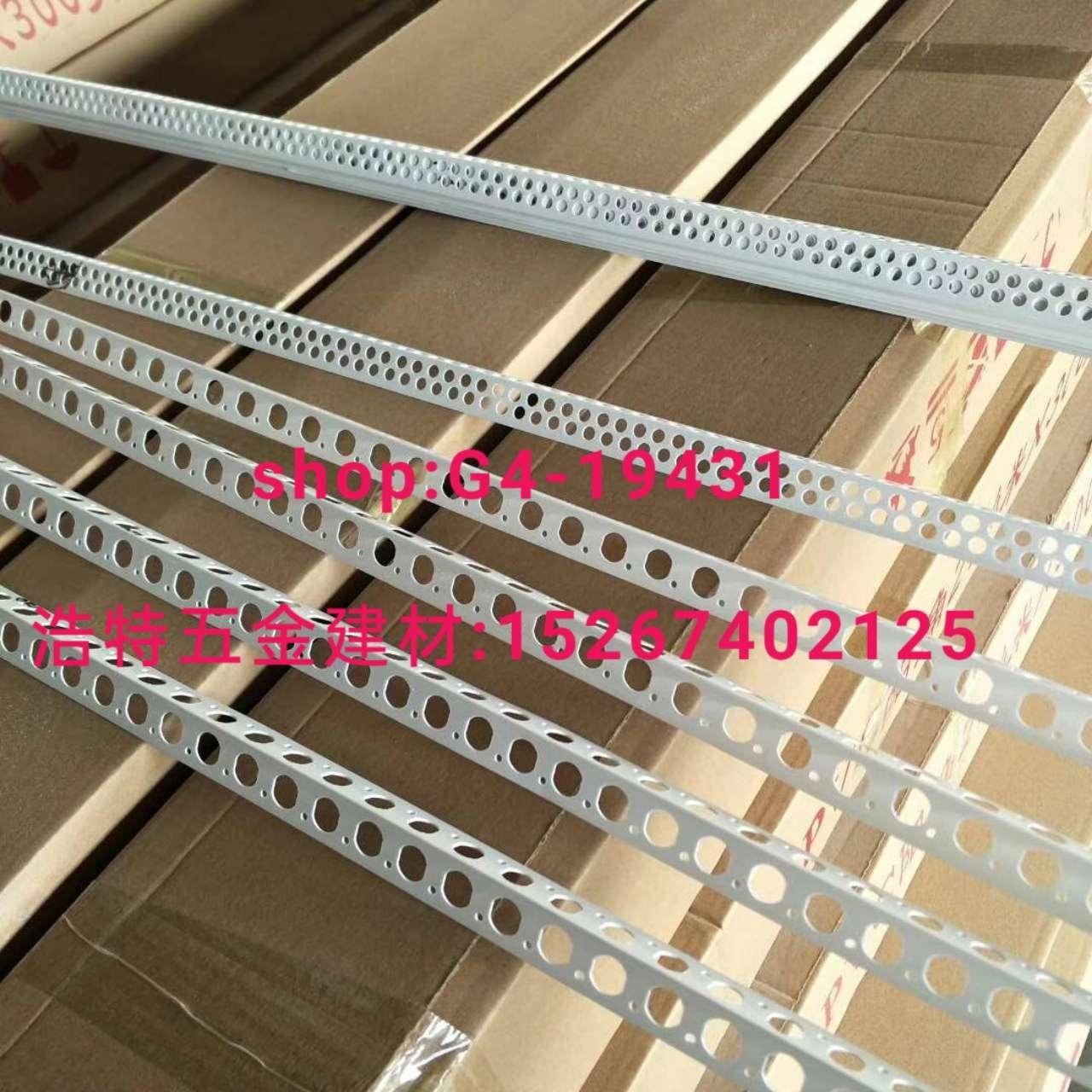 铝护角 条阳角条补缝条修边条分割条直角条卡槽开口条pvc护角网踢脚线铝条。