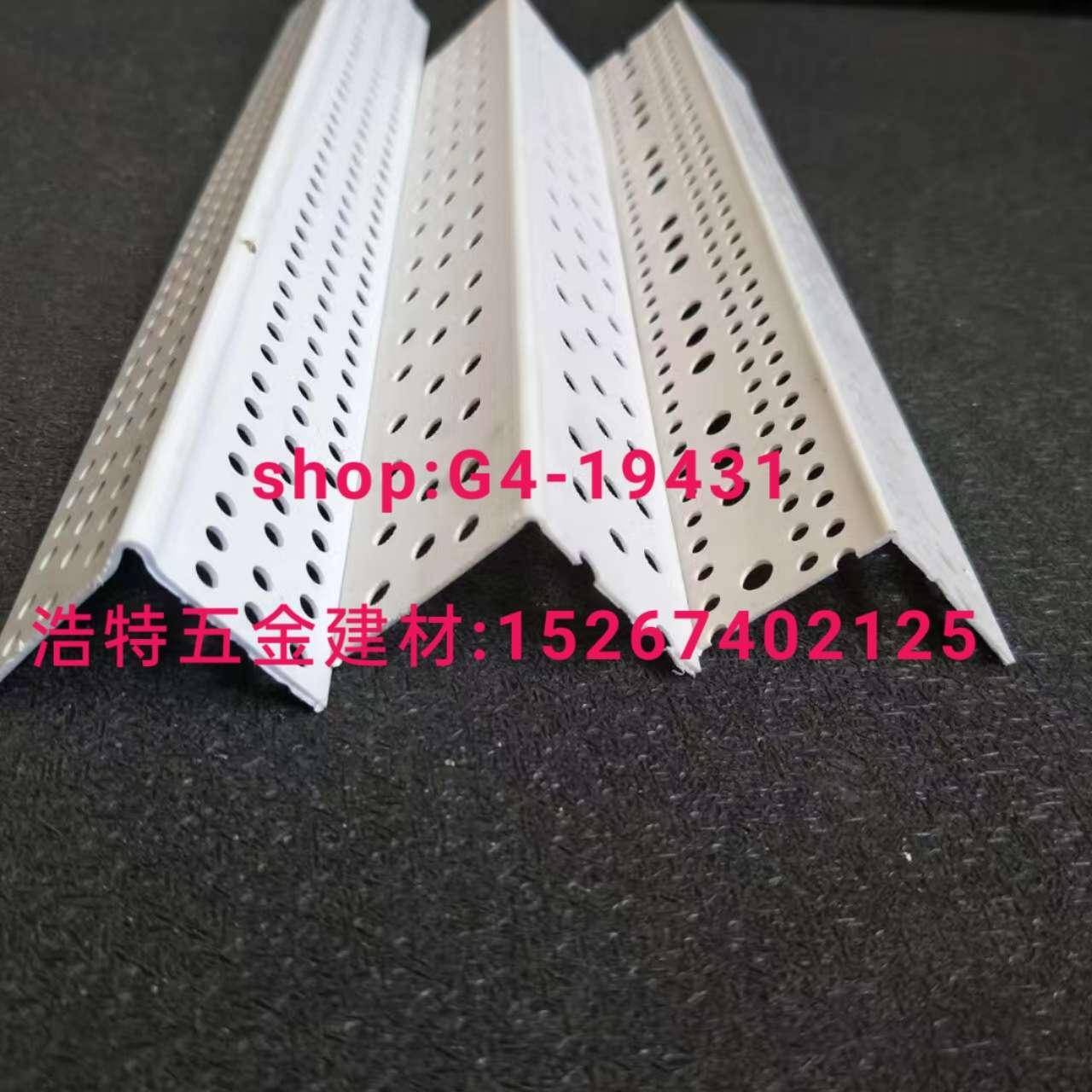 铝护角条阳角条补缝条修边条 分割条直角条卡槽开口条pvc护角网踢脚线铝条1