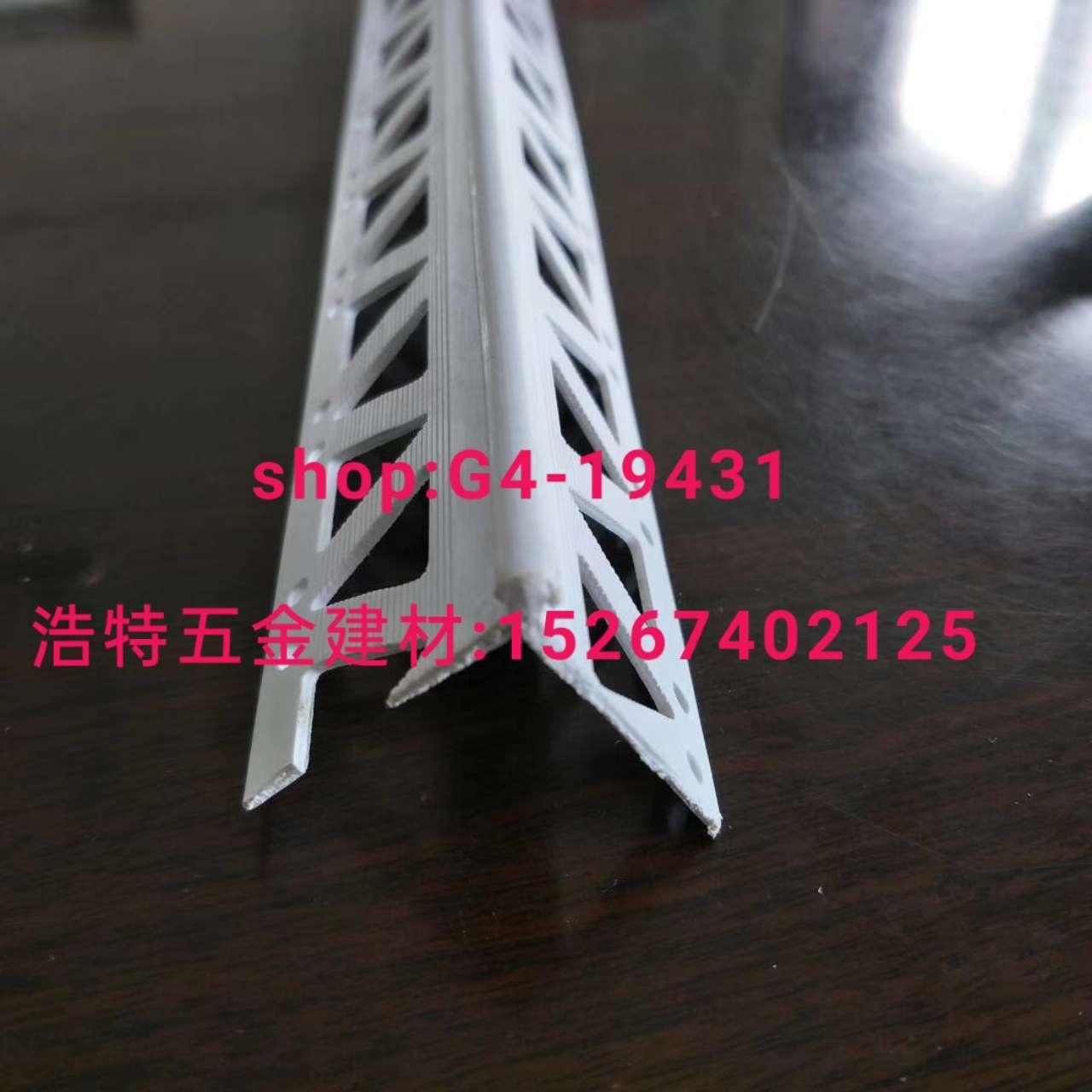 门套线铝护角条阳角条补缝条修边条分割条直角条卡槽开口条pvc护角网踢脚线铝条,