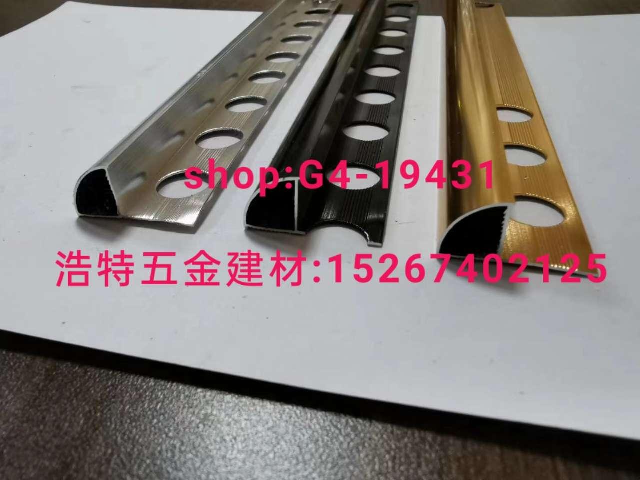 护角条阳角条补缝条 修边条分割条直角条卡槽开口条护角网踢脚线铝条轻钢龙骨