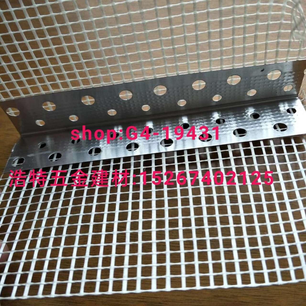 铝护角条阳角条 补缝条修边条分割条直角条卡槽开口条pvc护角网踢脚线铝条。