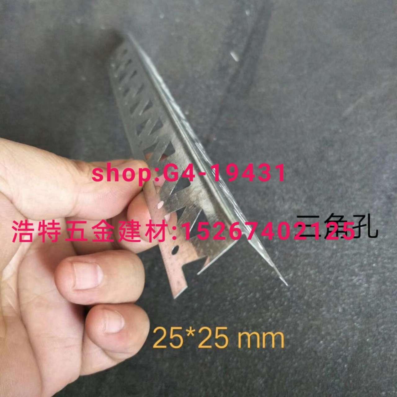 铝护角条阳角条补缝条修边条分割条直角条卡槽开口条pvc护角网踢脚线铝条轻钢龙骨!
