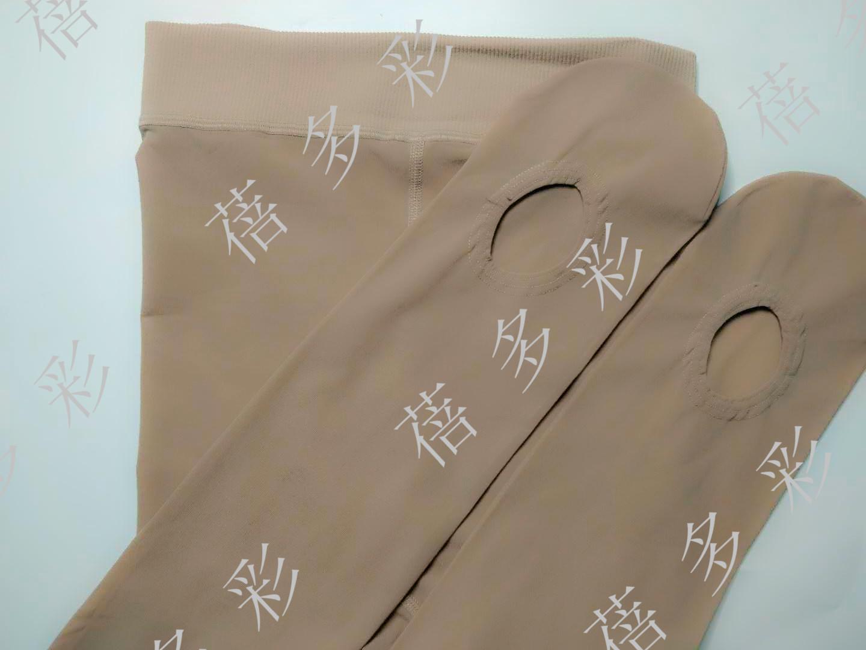 钢丝裤免脱收腹钢丝裤肤色春秋连裤袜舒适保暖时尚潮流百搭款式