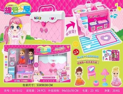 儿童玩具过家家玩具女孩玩具提包小屋 手提箱 6619-02