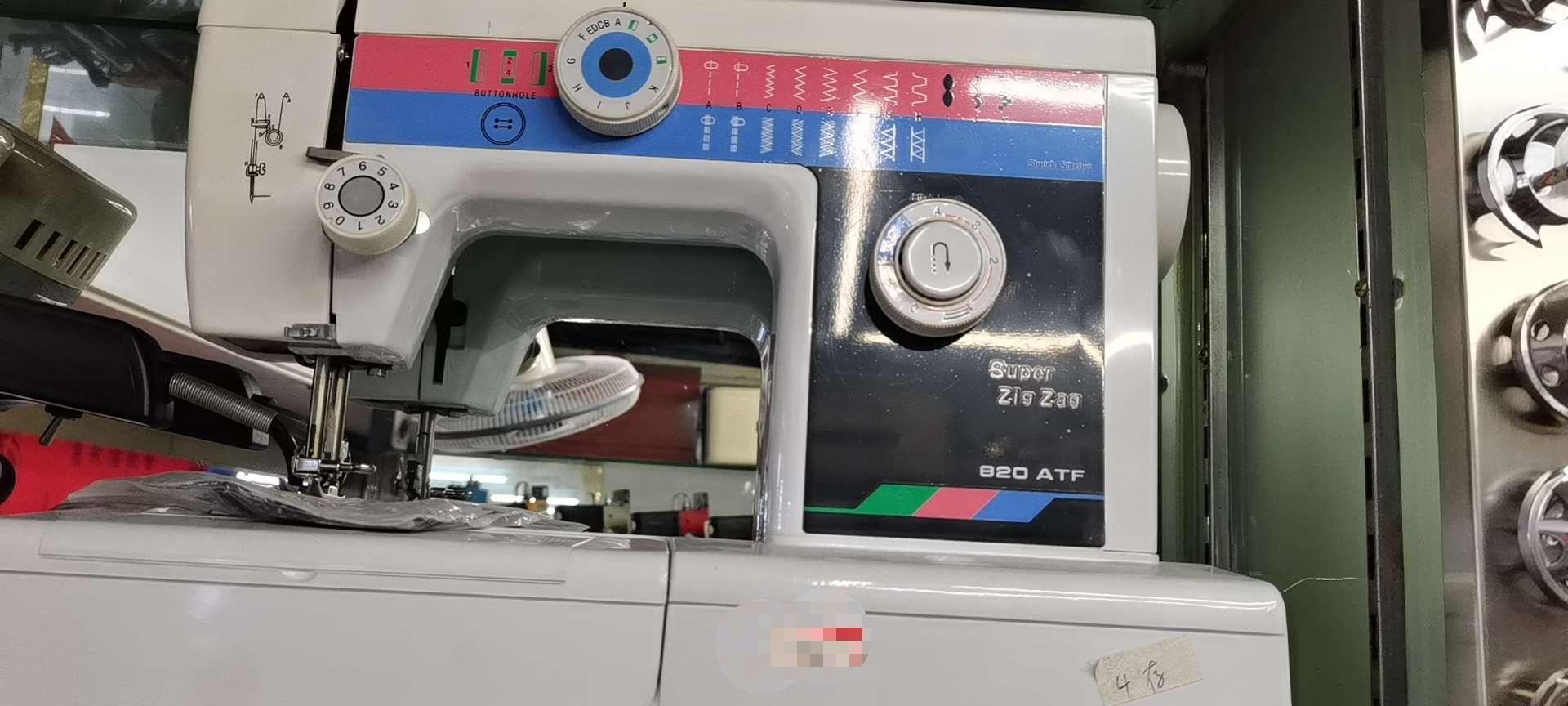 820ATF缝纫机