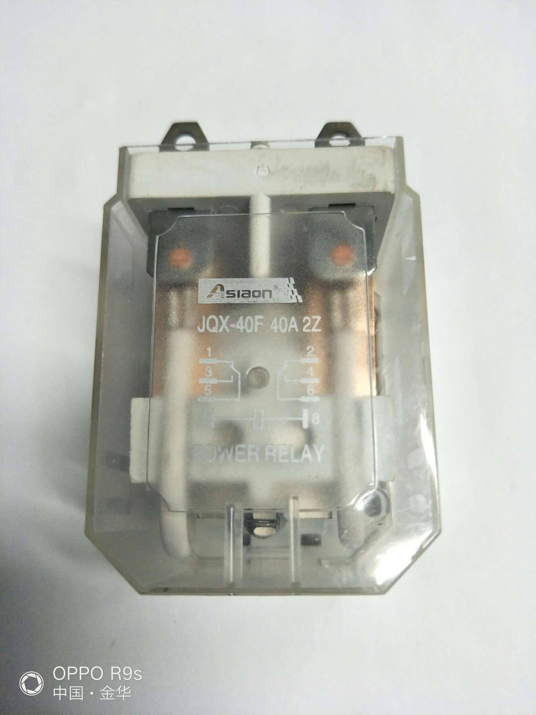 功率继电器JQX-40F2Z