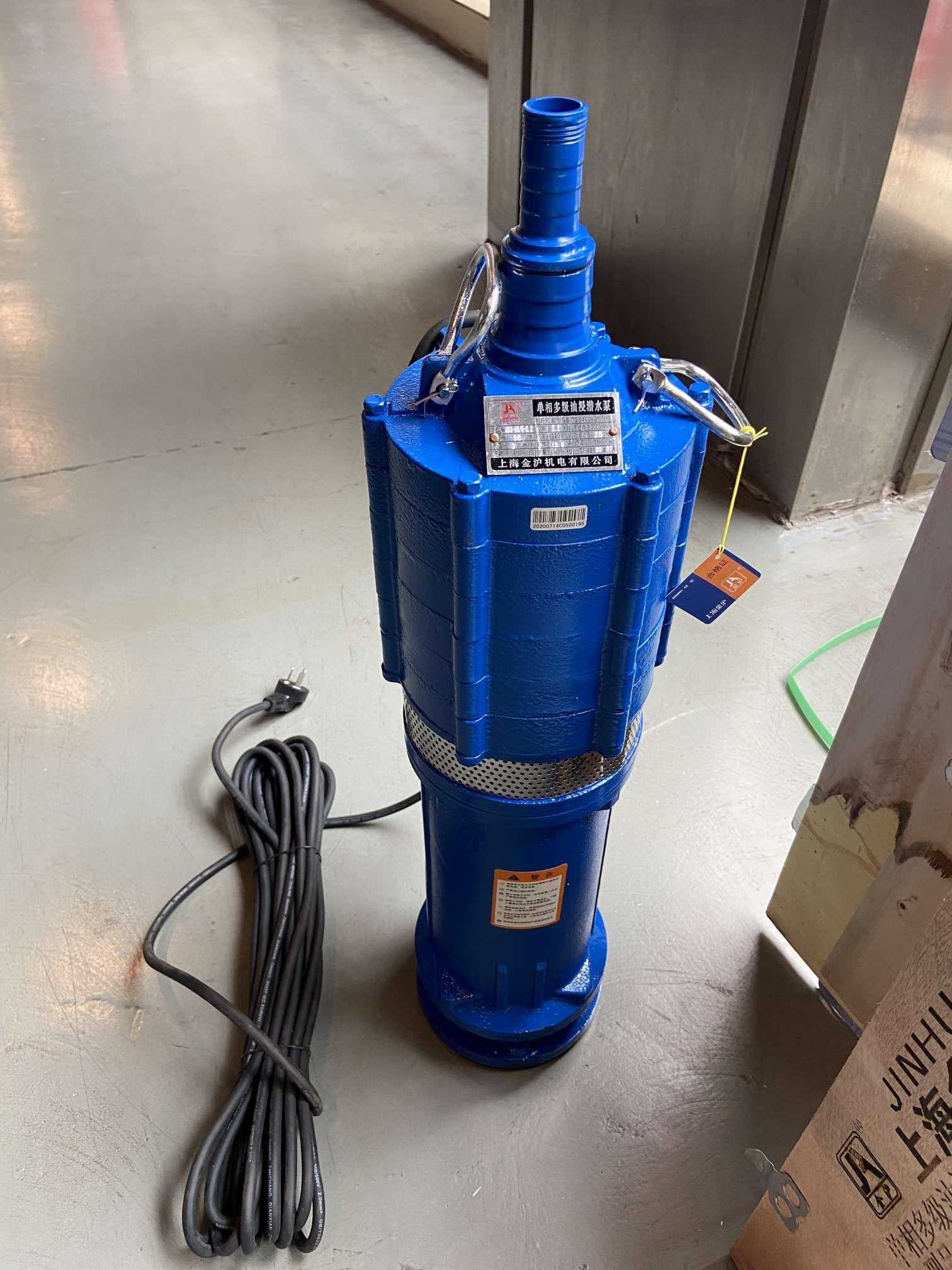 2.2千瓦1寸多级潜水电泵