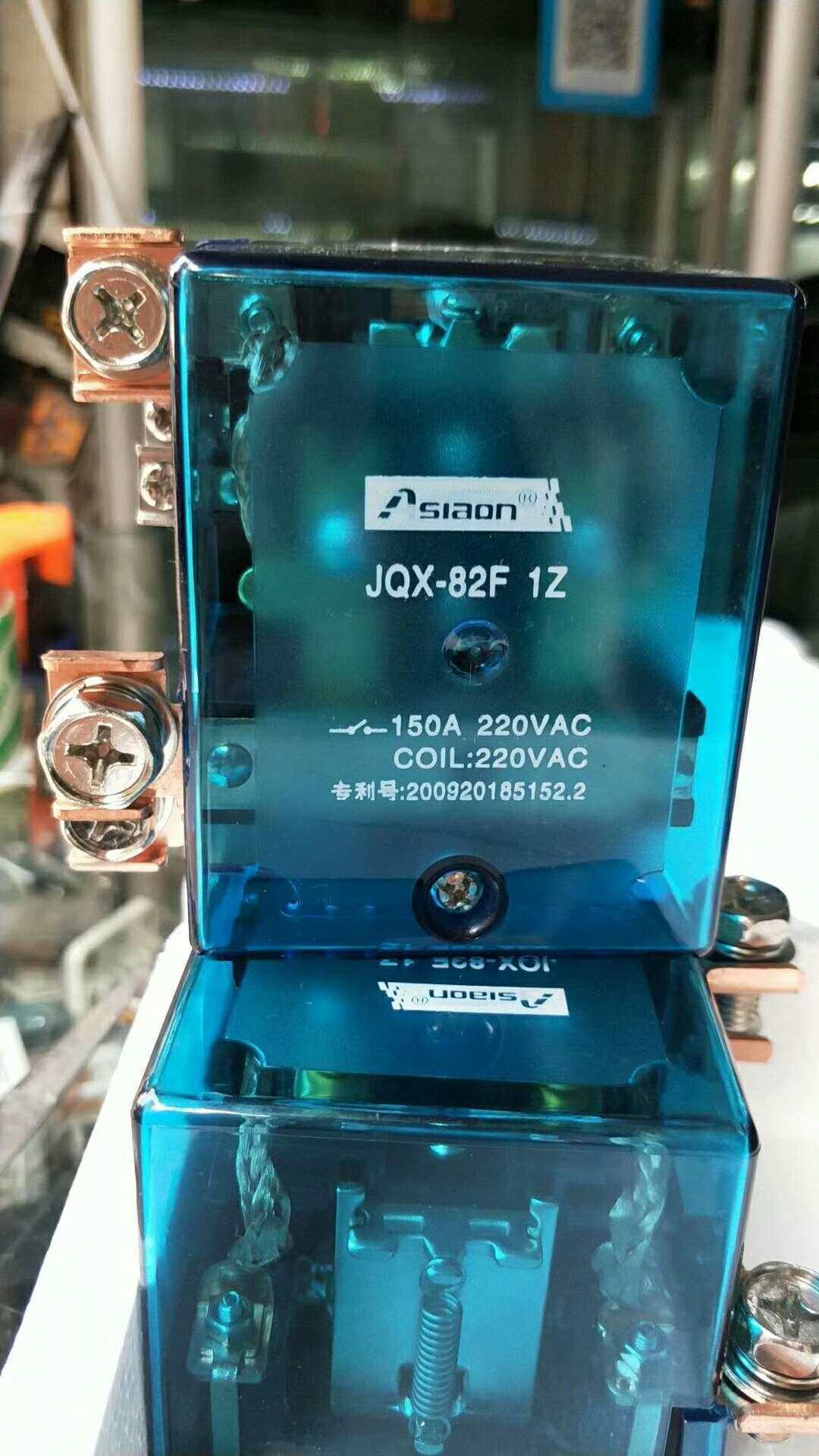 大功率JQX-82F1Z