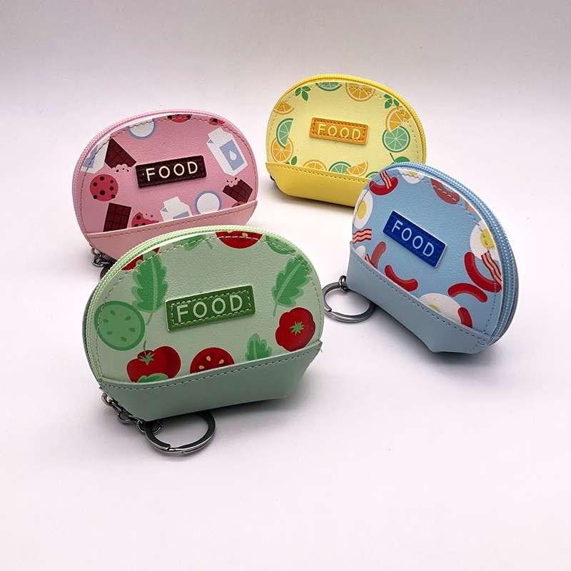 小清新果蔬食物小半圆零钱包学生小钱包硬币包女拉链钥匙包