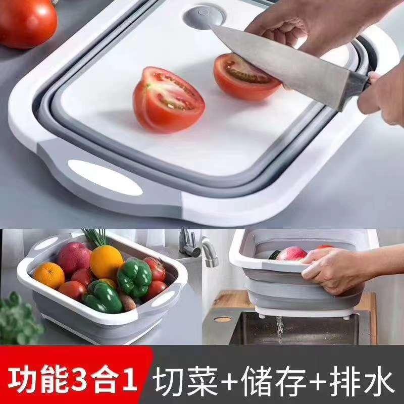 切菜板沥水篮塑料菜板折叠沥水篮砧板家用菜板多功能切菜板洗菜篮
