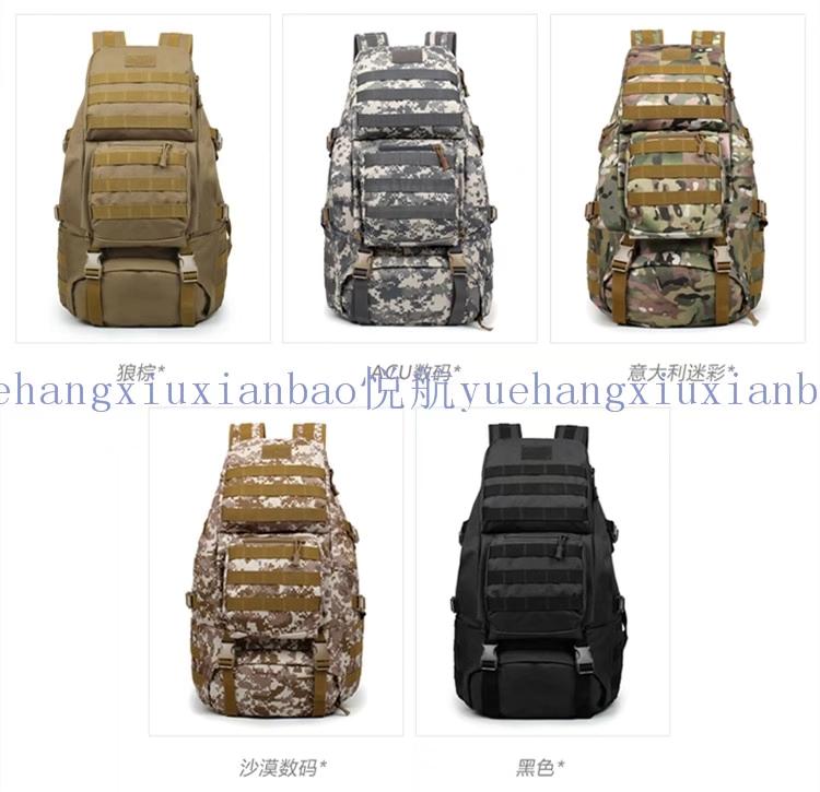 户外包旅行包自产自销牛津包品质男包战术越野双肩包大容量登山包
