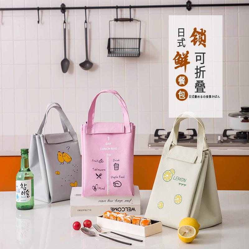 新款牛津布保温袋带饭餐包可折叠防水便当包外卖冰包可定制