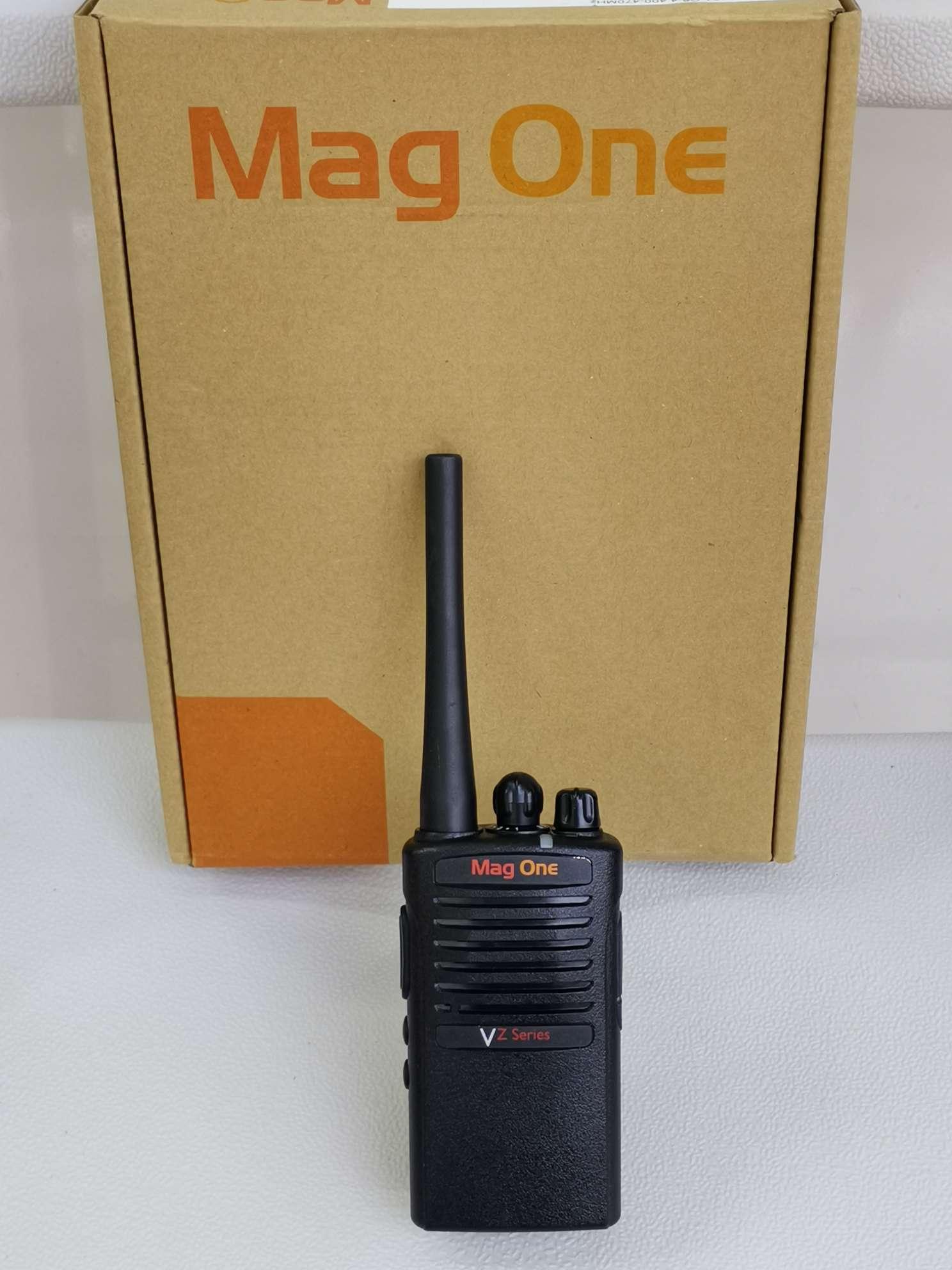 摩托罗拉品牌系列Mag One VZ-D131数字、模拟、数模混合三种信道模式兼容应急执法、工业建设、商业应用对讲机