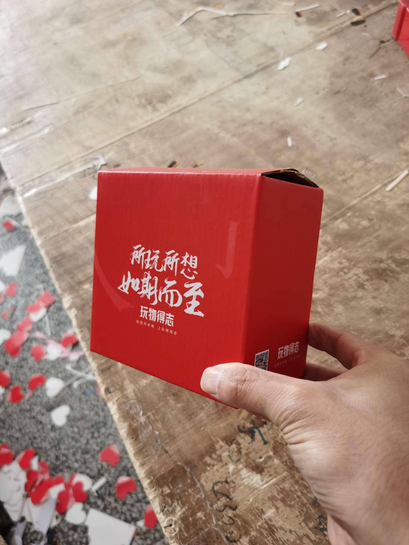 快递纸箱,天猫打包箱彩色纸箱