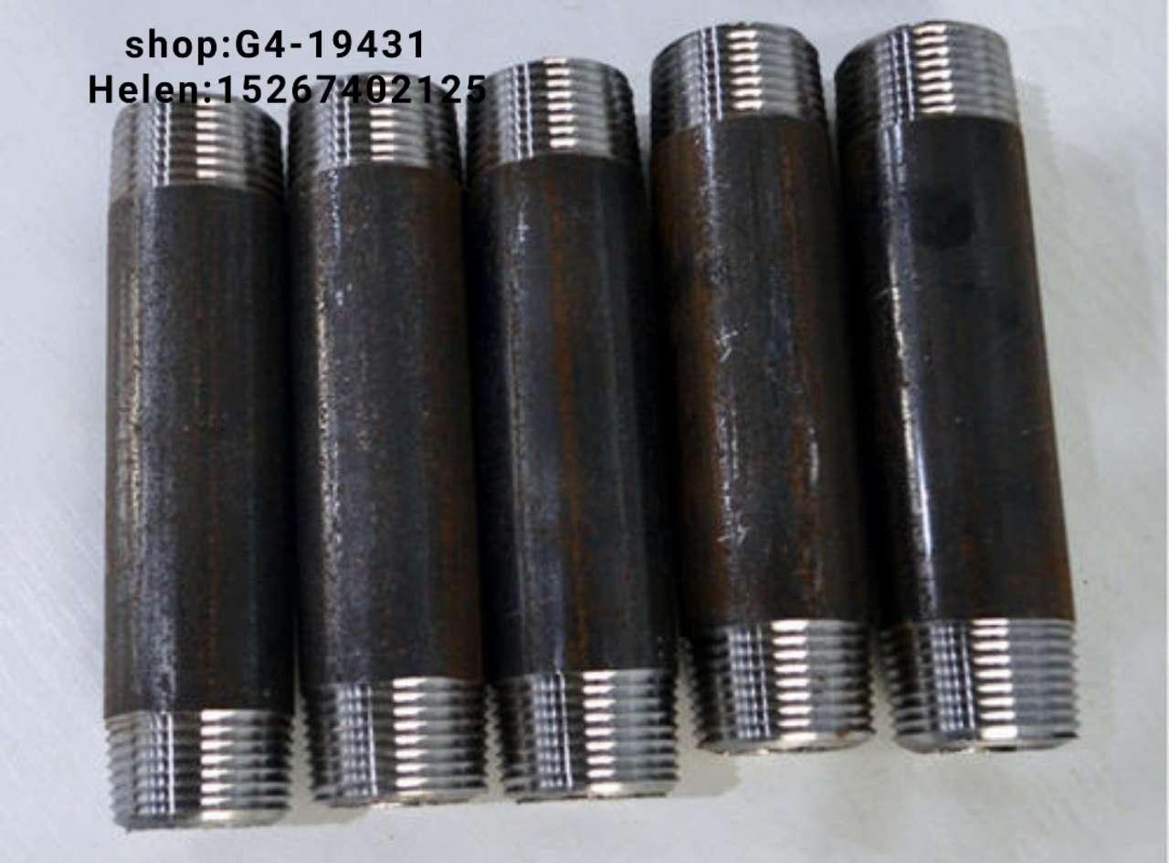 内丝  外丝  钢管外丝 长短丝  镀锌管件 碳钢管件  水管接头   水管配件 水暖管件  4分  6黑对丝