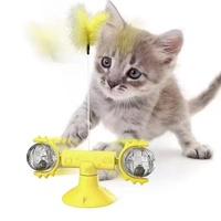 喵星转转猫玩具上市现货发售,公司已全面提升产能,大大提升了发货速度!玩具已经具有了专利与评价报告授权,玩具在喵主子玩耍时